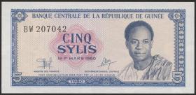 Guinea P.22 5 Sylis 1980 (1)