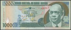 Guinea-Bissau P.15b 10000 Pesos 1993 (1)
