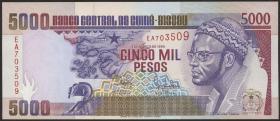 Guinea-Bissau P.14b 5000 Pesos 1993 (1)