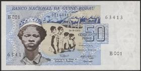 Guinea-Bissau P.01 50 Pesos 1975 (1)