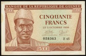 Guinea P.06 50 Francs 1958 (1/1-)