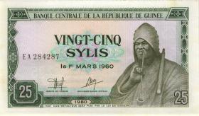 Guinea P.24 25 Sylis 1980 (1-)
