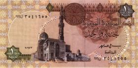 Ägypten / Egypt P.50e 1 Pound 1978-2003 (1)