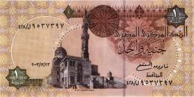 Ägypten / Egypt P.50g 1 Pound 1978-2003 (1)