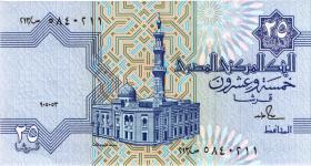 Ägypten / Egypt P.57 25 Piaster 1985-2007 (1)