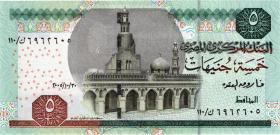 Ägypten / Egypt P.63b 5 Pfund 2005 (1)