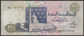 Ägypten / Egypt P.53b 100 Pounds (1992) (1)