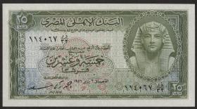Ägypten / Egypt P.28 25 Piaster 1952-57 (1)