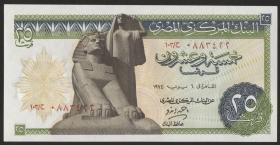 Ägypten / Egypt P.42 25 Piaster 1967-75 (1)