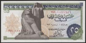 Ägypten / Egypt P.47 25 Piaster 1976-78 (1)