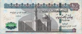 Ägypten / Egypt P.74c 100 Pounds 2017 (1)
