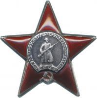 H-2.22.4.2 Orden des Roten Sterns