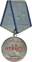 H-3.14.2 Tapferkeitsmedaille  (1943)