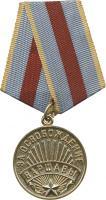 H-3.37 Befreiung Warschaus