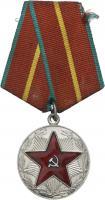 H-3.76.4.1 Medaille für Ministerium d. Innern
