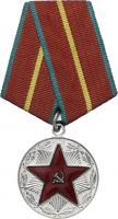 H-3.76.4.2 Medaille für Ministerium d. Innern