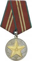 H-3.76.5 Medaille für Ministerium d. Innern