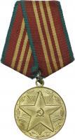 H-3.76.6 Medaille für Ministerium d. Innern