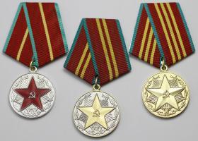 H-3.80.1 - H-3.80.3 Medaillen  des Komitees für Staatssicherheit (KGB)
