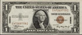Hawai P.36a 1 Dollar 1935A (1)