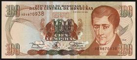 Honduras P.75c 100 Lempiras 1994 (1)