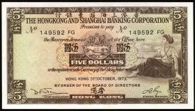 Hongkong, H & K Shanghai Bank P.181f 5 Dollars 1973-75  (1)