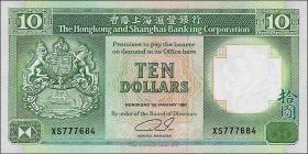 Hongkong, H & K Shanghai Bank P.191c 10 Dollars 1992 (1)