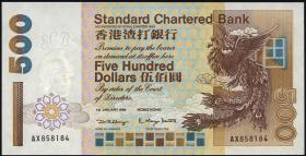Hongkong, Standard Chartered Bank P.288b 500 Dollars 1999