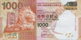 Hongkong, H & K Shanghai Bank P.216 1000 Dollars 2010