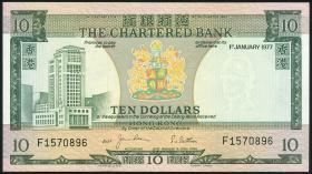 Hongkong, Chartered Bank P.074c 10 Dollars 1977 (2+)