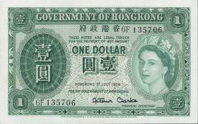 Hongkong P.324Ab 1 Dollar 1959 (1)