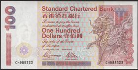Hongkong, Standard Chartered Bank P.287b 100 Dollars 1996 (1)