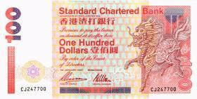 Hongkong, Standard Chartered Bank P.287b 100 Dollars 1997 (1)