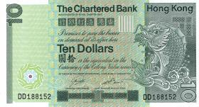 Hongkong, Chartered Bank P.077 10 Dollars 1981 (1)