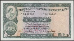 Hongkong, H & K Shanghai Bank P.182j 10 Dollars 1983 (1)