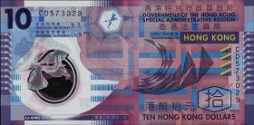 Hongkong, Government P.401a 10 Dollars 1.4.2007 Polymer (1)