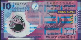 Hongkong, Government P.401b 10 Dollars 1.10.2007 Polymer (1)