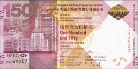 Hongkong P.217b 150 Dollars 2015 Gedenkbanknote (1)