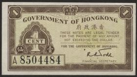 Hongkong, Government P.313b 1 Cent (1941) (1)