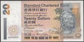 Hongkong, Standard Chartered Bank P.285b 20 Dollars 1997 (1)