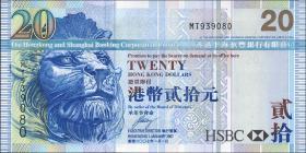 Hongkong, H & K Shanghai Bank P.207d 20 Dollars 2007 (1)