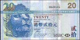 Hongkong, H & K Shanghai Bank P.207f 20 Dollars 2009 (1)