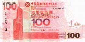 Hongkong, Bank of China P.337a 100 Dollars 2003 (1)