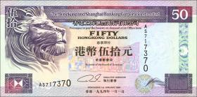 Hongkong, H & K Shanghai Bank P.202a 50 Dollars 1994 (1)