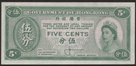Hongkong P.326 5 Cents (1961-1965) (1)