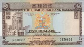 Hongkong P.073b 5 Dollars o.D. (1975) (1)