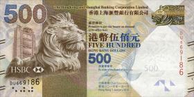 Hongkong, H & K Shanghai Bank P.215c 500 Dollars 2013 (1)
