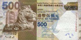 Hongkong, H & K Shanghai Bank P.215d 500 Dollars 2014 (1)