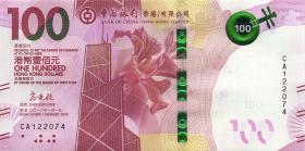 Hongkong, H & K Bank of China P.neu 100 Dollars 2018 (1)