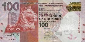 Hongkong, H & K Shanghai Bank P.214b 100 Dollars 2013 (1)